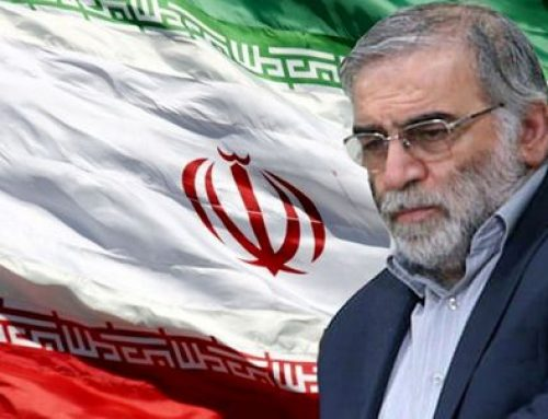 ترور دانشمند برجسته ایران