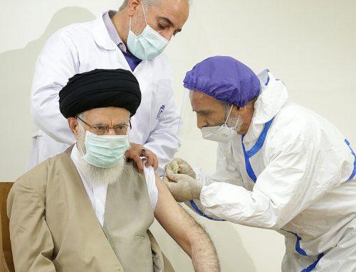 رهبر معظم انقلاب روز جمعه واکس ایرانی کرونا زدند